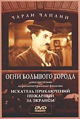 http://kinokub.ru/images/covers/1_1683386.jpg