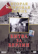 http://kinokub.ru/images/covers/1_4245321.jpg